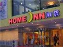 如家快捷酒店西安碑林博物馆店