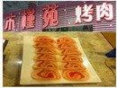 木槿苑餐饮