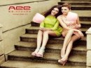 AEE北京中友店