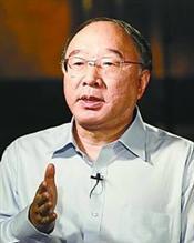黄奇帆:认清形势理清思路深化改革不辜负中央